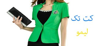 Green-work-wear-short-sleev