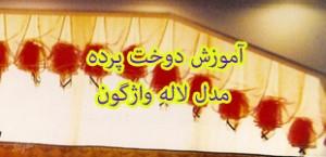 LG_1360669925_e585b7e98ad23