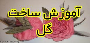 lemoo.ir-2058360