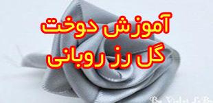 lemoo.ir-15349041