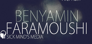 Faramoushi-lemoo