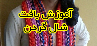 lemoo_crochet_scarf