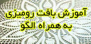 lemoo-ghjhab3