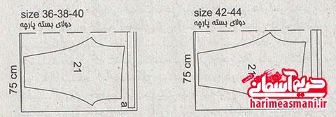 lemoo.ir-3444