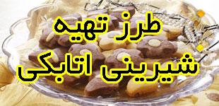 lemoo.ir-Nowruz-33