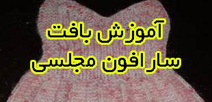 lemoo_4C11DFA6