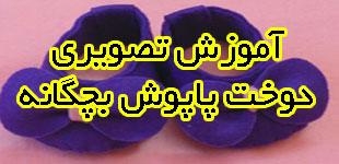 11176013_630121893756245_13