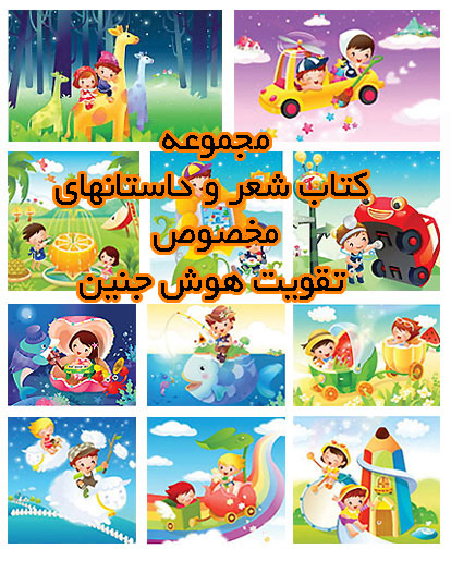 1354775112_zzve-010-kids