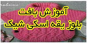 img_20161104_153619