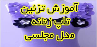 www_litemode_ir_45670945
