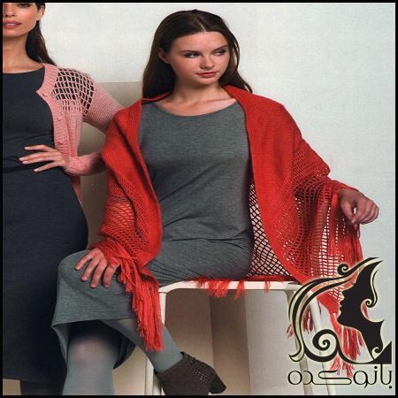 woolen-21-676x1024