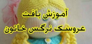 user_50a89e7b25_1478620895_
