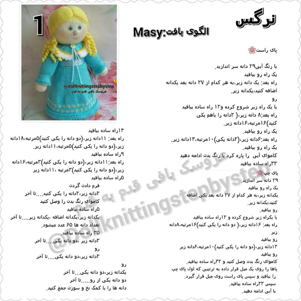 user_50a89e7b25_1478620895_6597_0