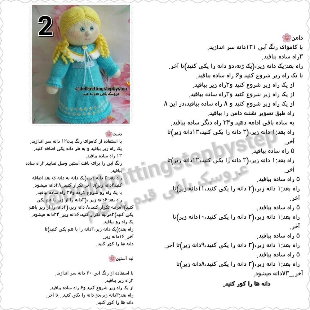user_50a89e7b25_1478620895_6597_1