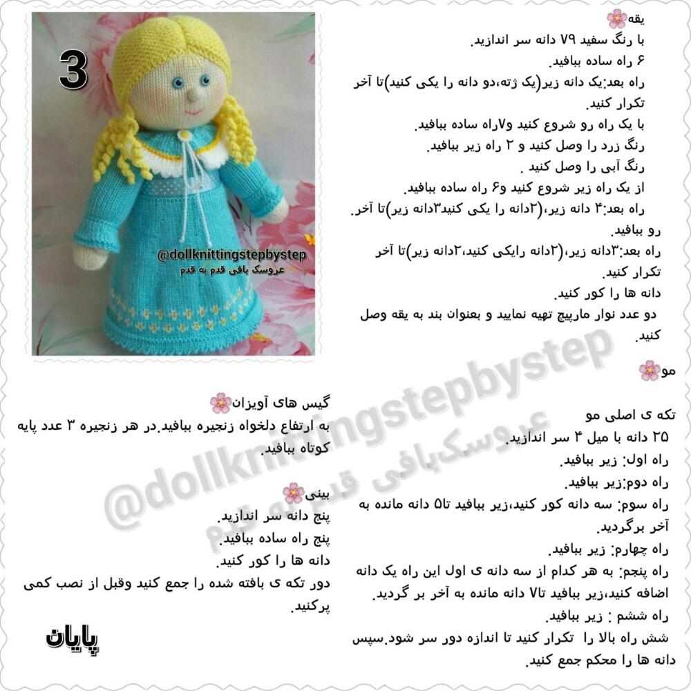 user_50a89e7b25_1478620895_6597_2